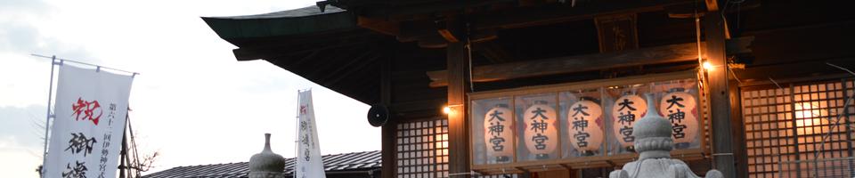 gokiyou_j